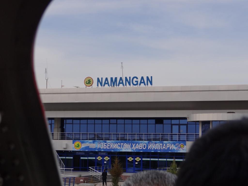 Аэропорт Наманган (Namangan Airport).1