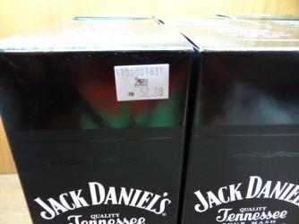 09 Jack Daniel's -54 Ringgit Duty Free Langkawi
