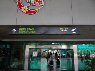 11 Airport Langkawi enterance