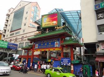07 Chinatown