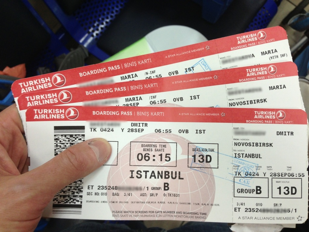 Boarding ticket turkish airlines