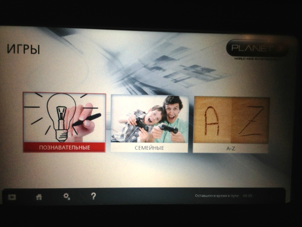 Games on board Turkish Airlines