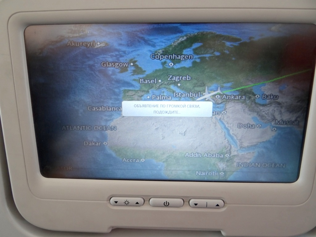 Turkish Airlines multimedia center