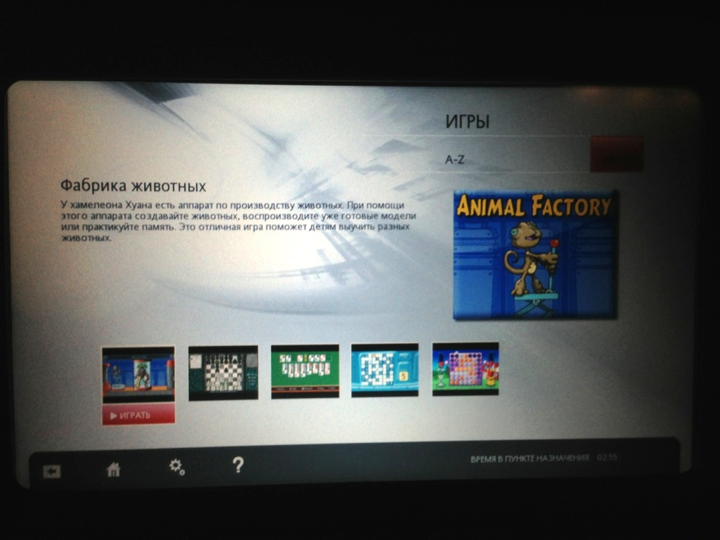games on turkish airlines