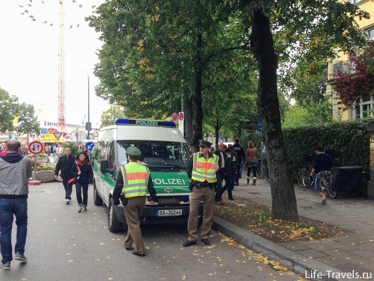 Police Oktoberfest