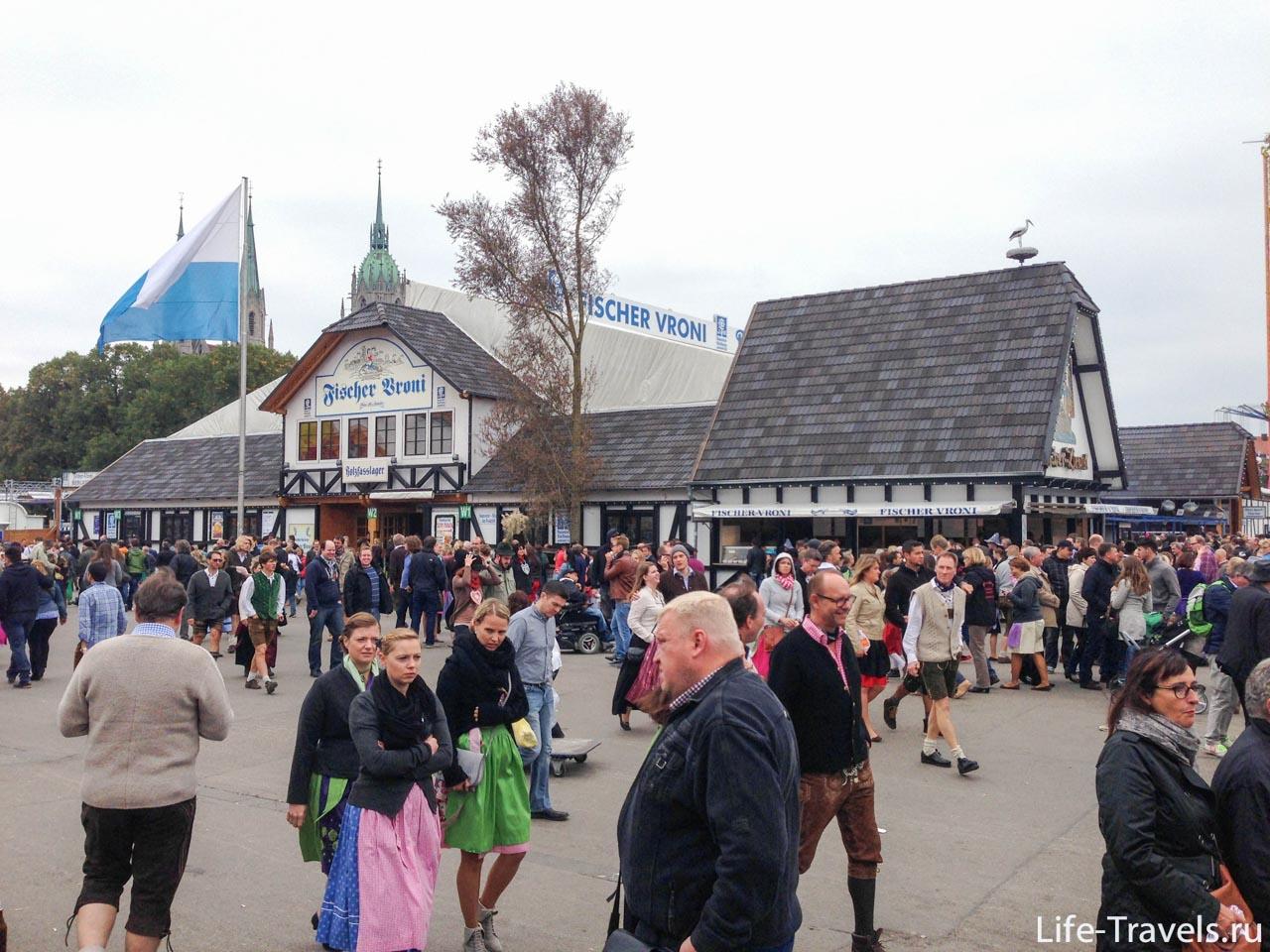 Oktoberfest tent Fisher Broni