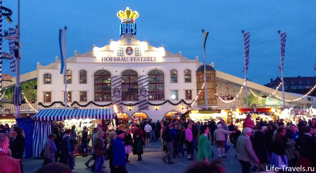 Oktoberfest tent Hofbrau Festzelt