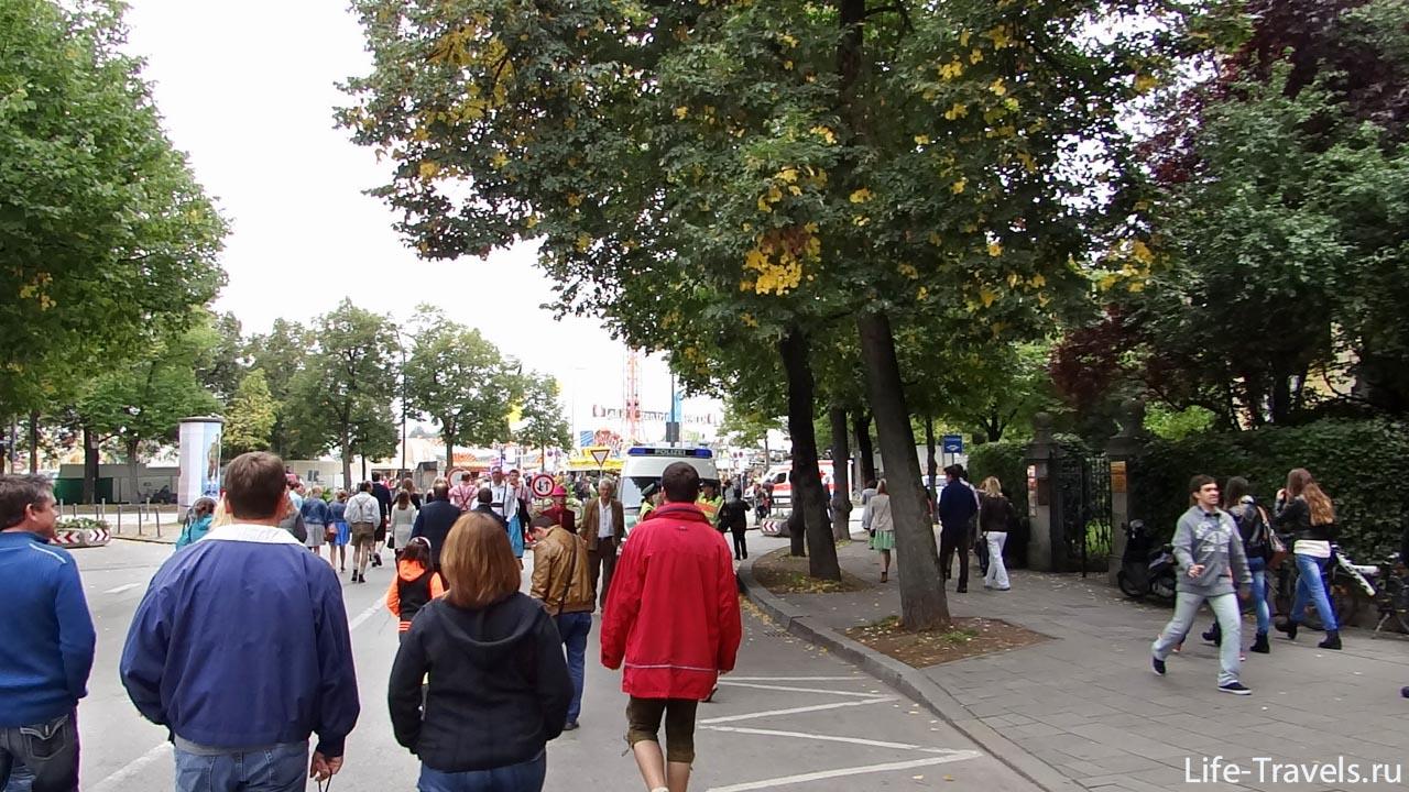 way to Oktoberfest