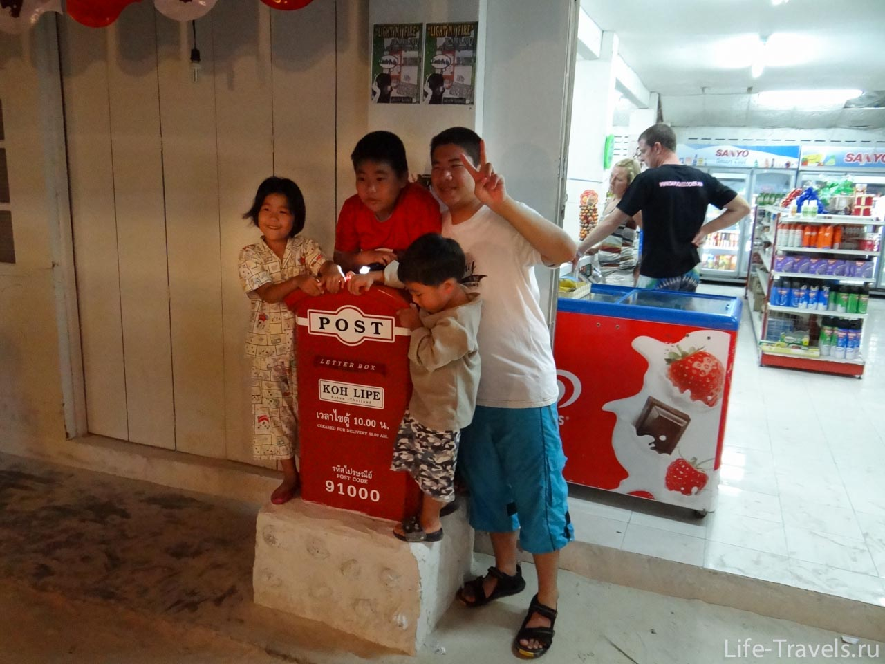Koh Lipe post box