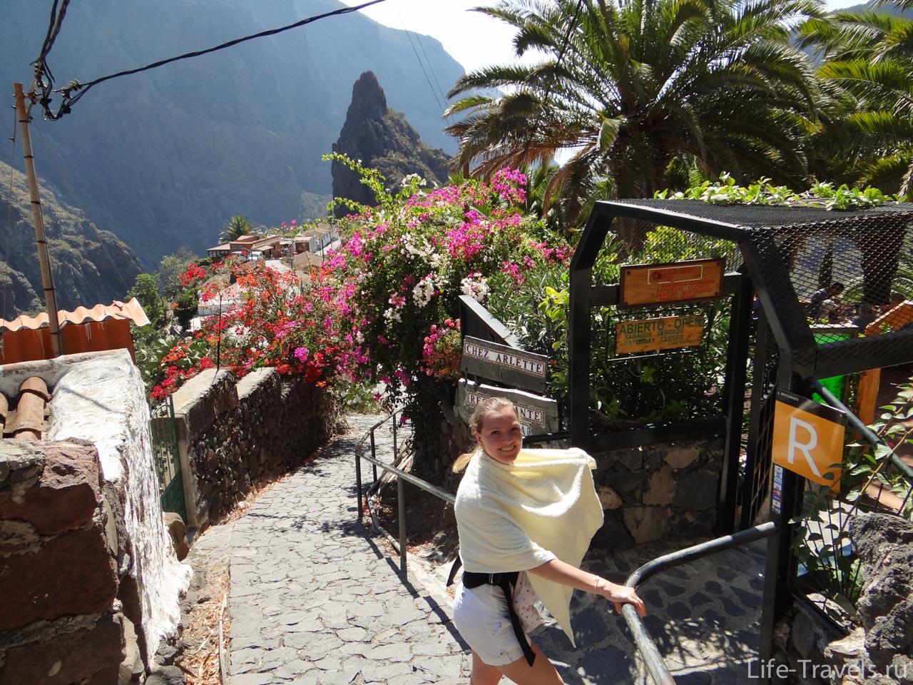Village streets Masca