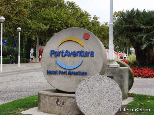 port aventura enterance