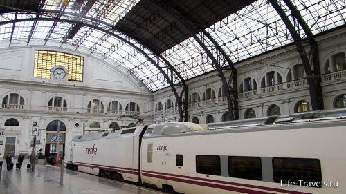 Barselona Estacion de Francia Railroad Station